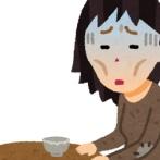 【悲報】アラフォー日本人女性、とんでもないことになってしまう・・・