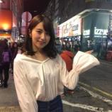 『【乃木坂46】衛藤美彩 香港でのオフショット写真が続々公開!!!』の画像