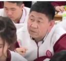どうみても80歳のお爺ちゃんにしか見えない高校生が話題! 実際は18歳の高校3年生 しかもダンカン似