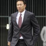 『【MLB】ドジャース・黒田、日本に帰るならカープ』の画像
