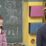 『バナナマン日村『青春高校3年C組』スタート!日村は登場するのか!?』の画像