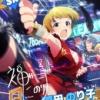 福田のり子「のり子のツーリングー!第9R」