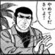"""日本隣人に泥棒多すぎワロタ…韓国「朝鮮半島から沖縄近海まで""""自然に""""伸びている大陸棚は""""韓国の大陸棚""""とする」"""