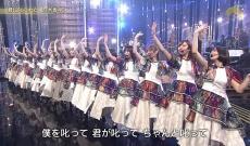 【乃木坂46】んんん…?! 掛橋沙耶香のお掛がえらいことになってる!!!
