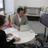 『リラクゼーションサロン「いやし処ほっ」の小野さんと情報発信について意見交換』の画像