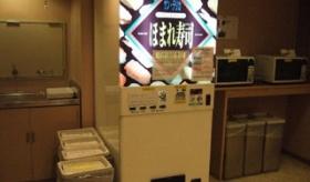 【日本の自販機】 はんこ お守り ちくわ 傘 プラモ 電池 寿司 焼肉のタレ 携帯ケースまで!? 20種類以上の自動販売機の写真画像。君はいくつ知っている?  海外の反応