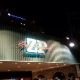 『【乃木坂46】セトリ・構成から見る『アンダラ@Zepp札幌1日目』内容詳細まとめ!!!』の画像