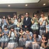 『【乃木坂46】秋元康 755に乃木坂46・HKT48との集合写真を公開!!!【GUM ROCK FES.】』の画像