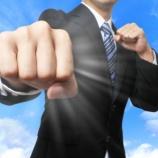 『【社畜編】長時間労働からの自己防衛:労基法と36協定の確認を!』の画像