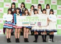 「HKT48 vs 欅坂46 つぶやきCMグランプリ」開催!