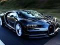 【画像】お値段3億円の超高級スポーツカーwwwwwwwwww