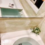 『【お風呂で読書】無印良品とはじめるミニマリスト生活に影響を受けたの巻』の画像