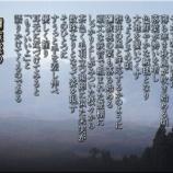 『キウイの収穫「獼猴桃の声」』の画像