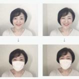 『元CAが教える、顔半分のマスク接客でも好印象。マナー講師・岩村さんの新サービス。』の画像