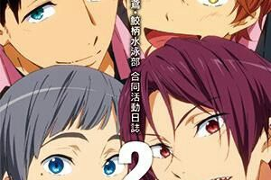 free!ドラマCD11月26日発売!!!