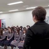 『【乃木坂46】23rd選抜発表は『今野式』で行われる模様!!4期生の姿も!!!』の画像