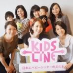 キッズライン社長 経沢香保子 blog