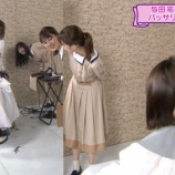 『【乃木坂46】微笑ましい・・・与田祐希、妹を見守るお姉ちゃん・・・』の画像
