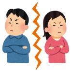 【悲報】交際14年で『結婚』するも半年で「離婚」 結婚後に分かった夫の「仮の姿」