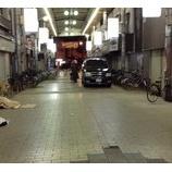 『夜間人口が増加する商店街』の画像