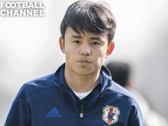 久保建英△ !「タケはすぐ『前向け』とみんなに言います。だからより多くチャンスを作れた」by U20代表・遠藤渓太