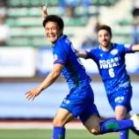 『徳島ヴォルティス MF小西雄大 J初ゴールはスーパーボレー!!今季2度目の3連勝!』の画像