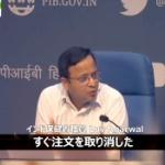【中国】今度はインドが中国製検査キットをキャンセル!精度はわずか「5%」だった! [海外]