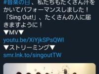 【日向坂46】グループの状況が露骨に・・・wwwwwwwww