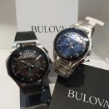 『【BLOVA】オススメ商品「98A161」「96A205」』の画像