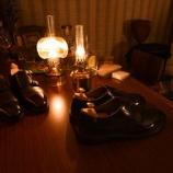 『[先日のEvent] ランプとモルトと靴の集い』の画像