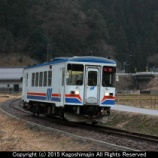 『長良川鉄道 ナガラ500形503号』の画像