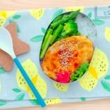 『Just 5 minutes!たった5分で簡単おいしい目玉焼き弁当』の画像