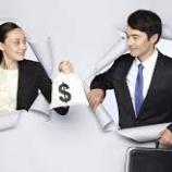 『【共働き必見】効率的でお得に家計を管理する方法はコレだ!!』の画像