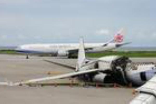 名古屋 空港 事故 中華航空機墜落事故から20年 どんな事故だったのか?(THE