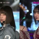 『日向坂46と乃木坂46『若手エース』2人がついに対峙する!!!!!!』の画像