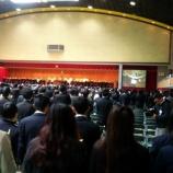 『【ご報告】早稲田大学入学式にカレ早稲メンバーご招待』の画像