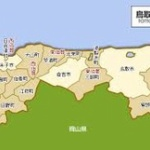 鳥取県の人口が57万人割れ 県民の3割は65歳以上に