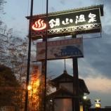 『ZLS部活動報告2019年03月20日(唐津)』の画像