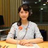 『【久しぶりのオールナイトニッポン】有楽町ニッポン放送』の画像