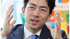 【セクシー】小泉進次郎「レジ袋有料化でもプラごみ問題は解決しない。ただ国民にこの問題を考えてほしいだけだ」