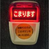 おまえら押すなよ?絶対押すなよ?「一回押すごとに一万円貰えるが世界中の誰か一人がランダムに選ばれて死ぬボタン」