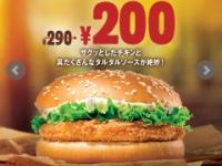 【日向坂46】11-12月のおひさまの外食はバーガーキングで決まりやねwwwwwwwwwww