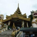 『チャウットーヂー•パゴダ ヤンゴン旅行記4』の画像