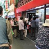 『前回の「100えん笑店街」です!!』の画像