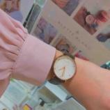 『インスタで人気沸騰『女の子が今一番欲しい時計』アレットブラン』の画像