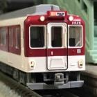 『GREENMAX 近鉄2610系』の画像