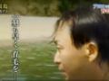 【速報】 城島リーダーが茂る どうみても生まれ変わった  (画像あり)
