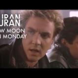 『Duran Duran - New Moon On Monday』の画像
