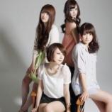 『【乃木坂46】92年組の4人の美しさが半端ない件!!!』の画像