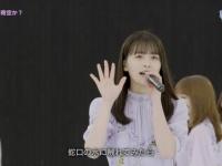 【乃木坂46】シブヤノオトの大園桃子、美しすぎたな...